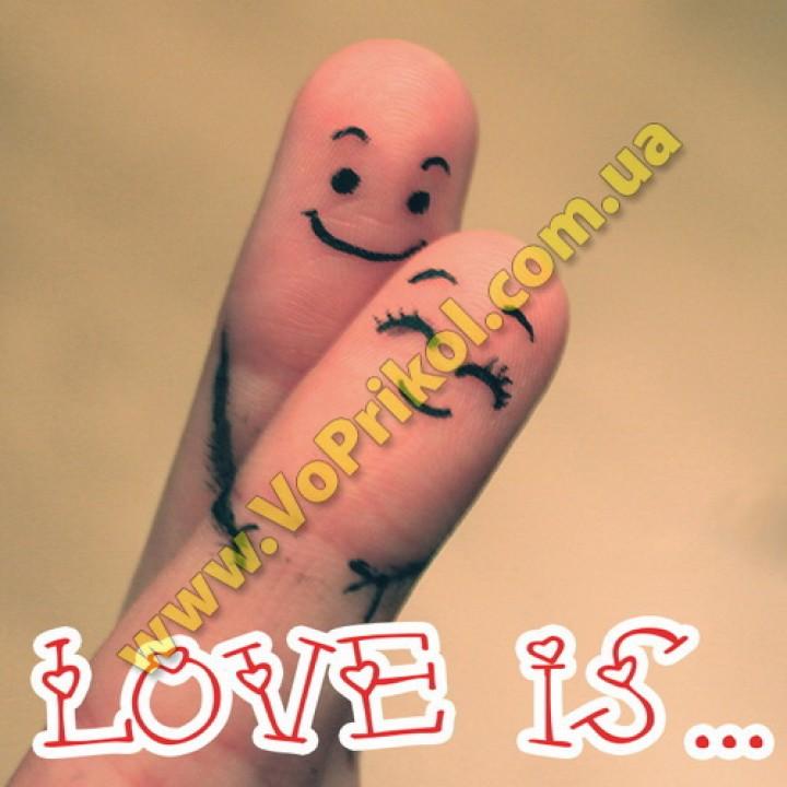 Магнит - Love is...