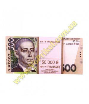 """Деньги """"500 гривен"""""""