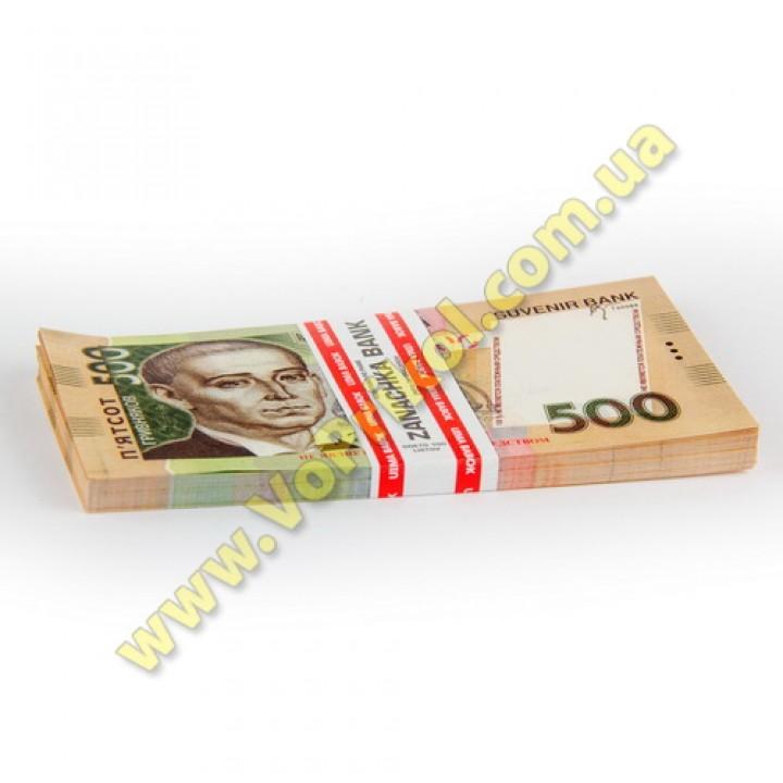 Пачка денег - 500 грн