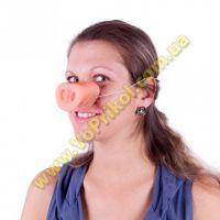 Нос поросенка