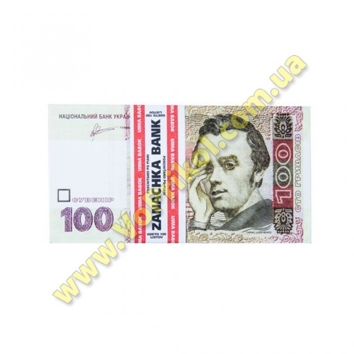 """Деньги """"100 грн"""" 70 штук"""