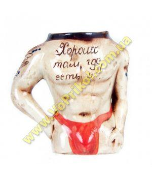 Кружка керамическая Мужское тело