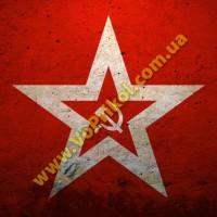 Магнит - СССР