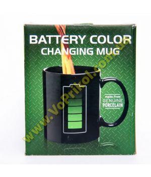 """Кружка меняющая цвет от горячего """"Батарейка"""""""