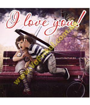 Магнит - I love you!