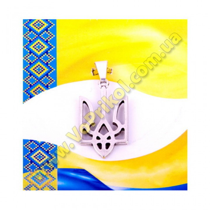 Кулон - Украина - большой