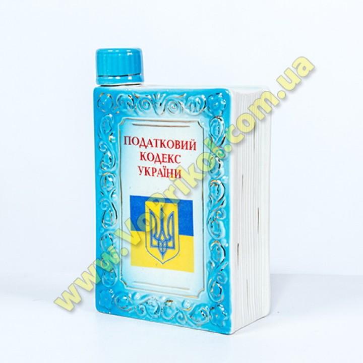 """Графин- """"Кодекс Украины"""""""