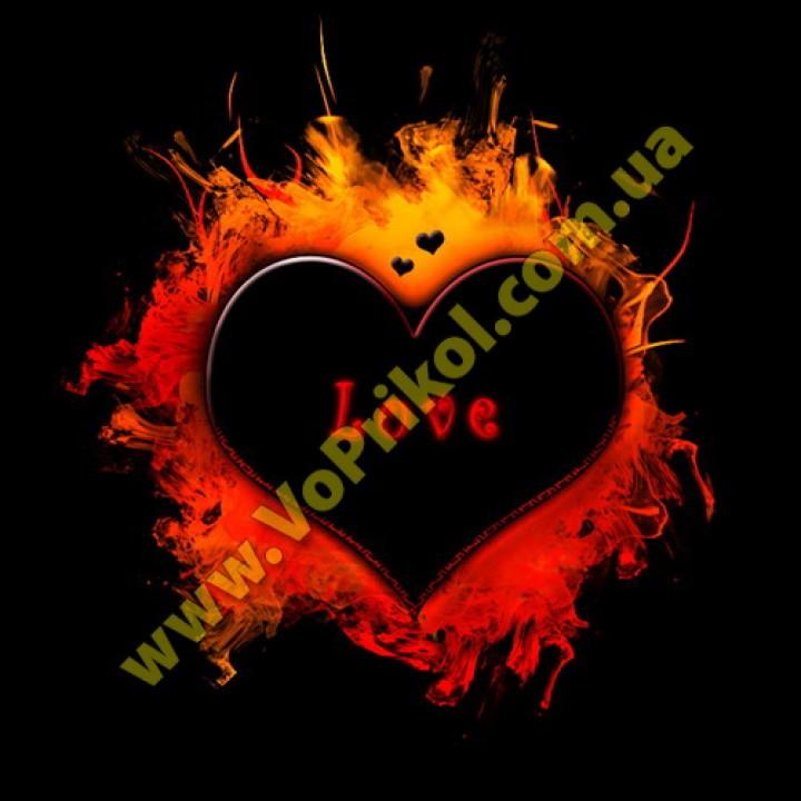 Магнит - Love