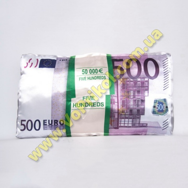 """Подушка """" 500 евро """""""