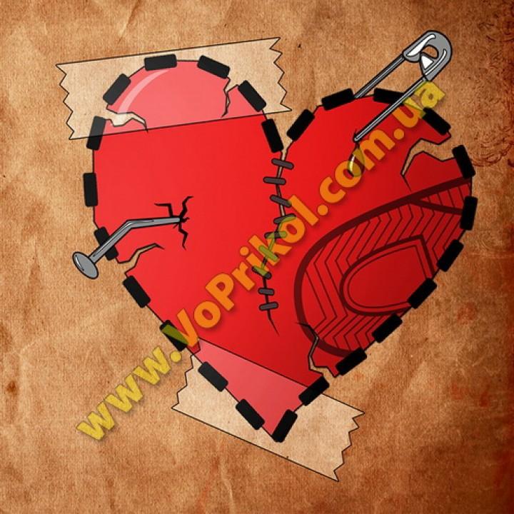 Магнит - Сердце