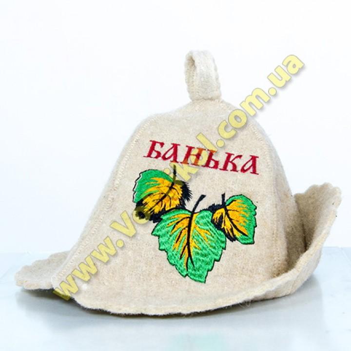 Шапка для бани Банька
