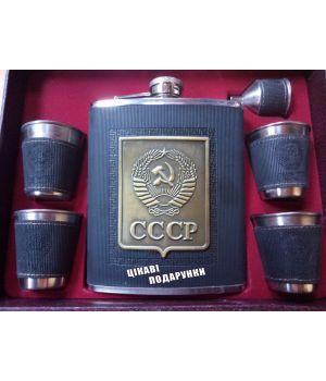 Подарочный набор с флягой СССР