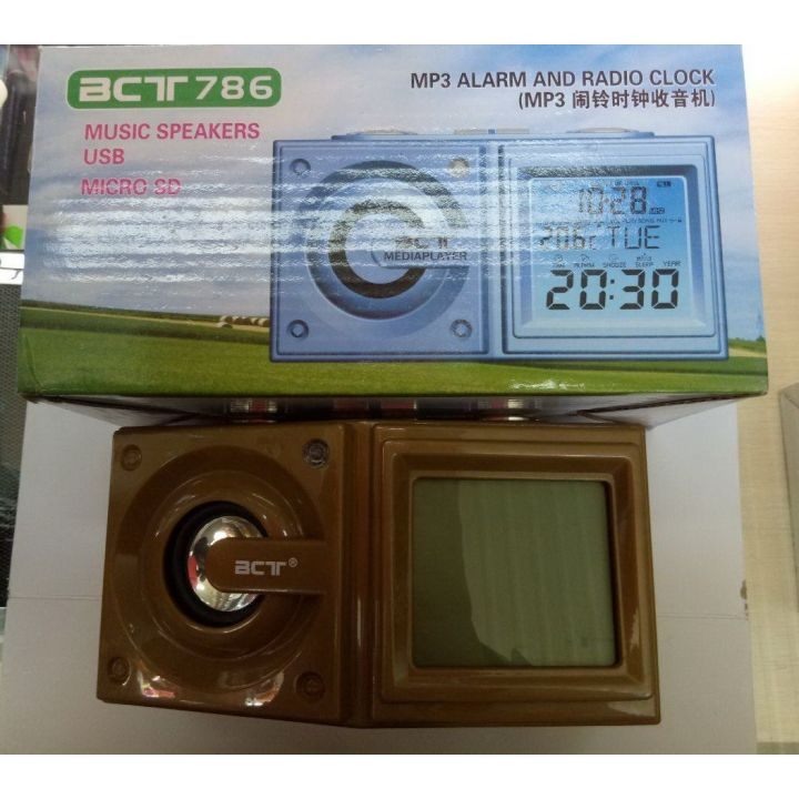 Радио-часы с будильником купить недорого Киев Белая Церковь Фастов Васильков Украина