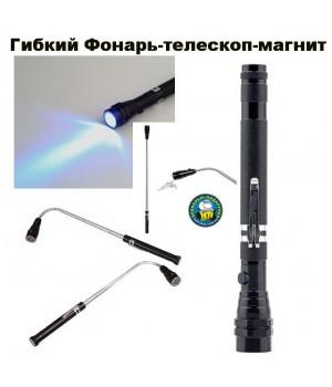 Телескопический фонарь с магнитной головкой