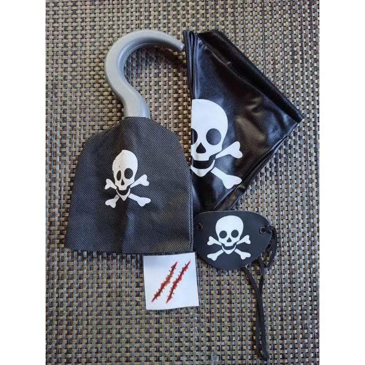Набор пирата купить недорого Киев Белая Церковь Фастов Васильков Украина