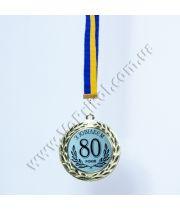 """Медаль металлическая """"З ювілеєм 80 років"""""""