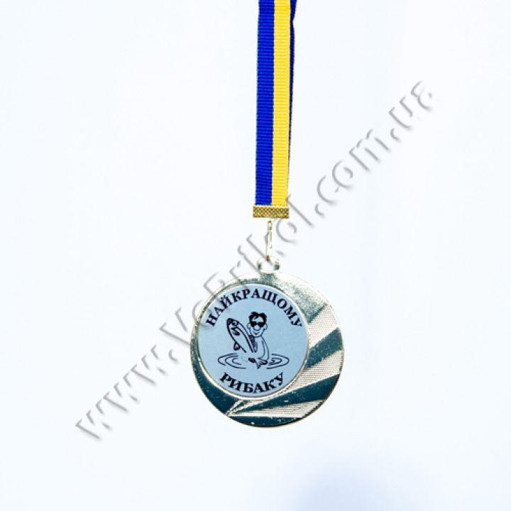 """Медаль металлическая """"Найкращому рибаку"""""""