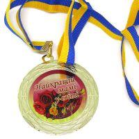 Медаль Маме