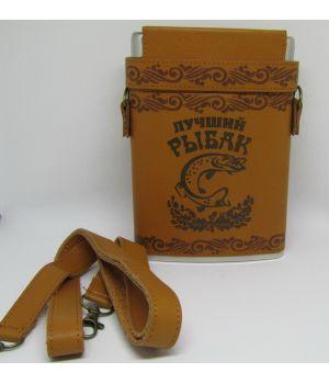 Подарочный набор с флягой и рюмками Рыбаку
