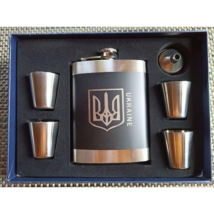 Подарочный набор с флягой Герб 4 рюмки купить недорого Киев Белая Церковь Фастов Васильков Украина
