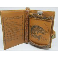 Подарочный набор с флягой, барсетка Заповеди рыбаку