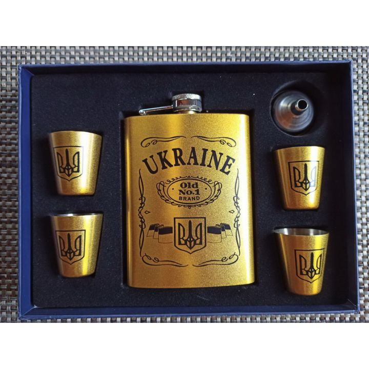Подарочный набор с флягой Украина купить недорого Киев Белая Церковь Фастов Васильков Украина