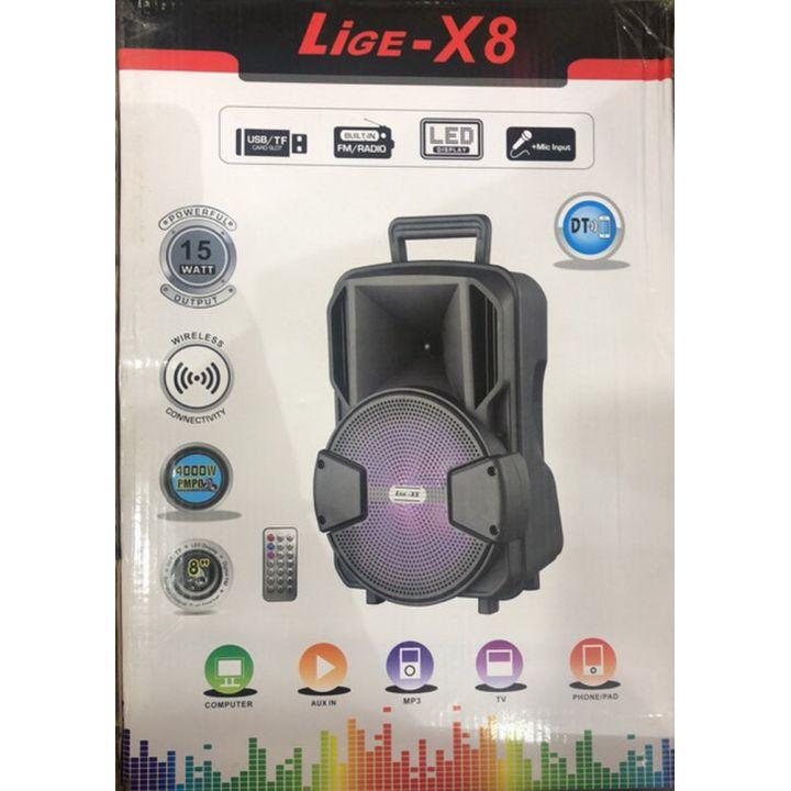 Беспроводная Bluetooth колонка AILIANG LIGE X8  купить недорого Киев Белая Церковь Фастов Васильков Украина