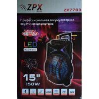 Колонка с микрофоном ZPX7783-150W