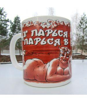 Кружка бокал - Баня