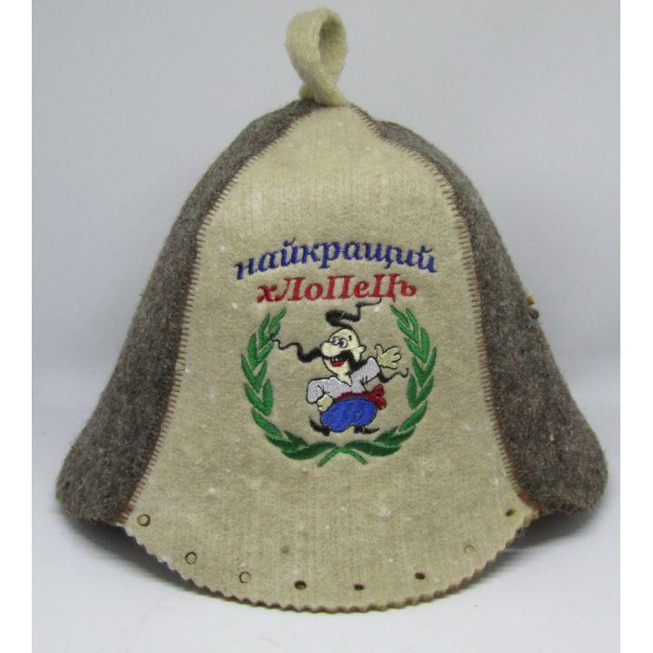 Шапка для бани Парень купить недорого Киев Белая Церковь Фастов Васильков Украина
