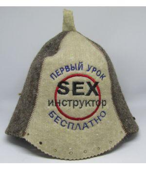 Шапка для бани  Инструктор