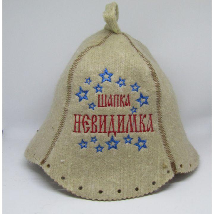 Шапка для бани Невидимка купить недорого Киев Белая Церковь Фастов Васильков Украина