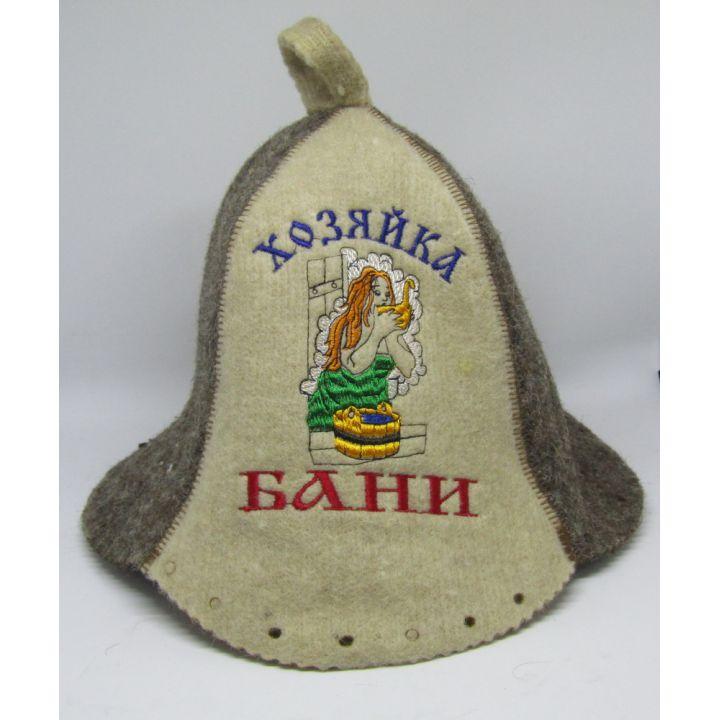 Шапка для бани Хозяйка купить недорого Киев Белая Церковь Фастов Васильков Украина