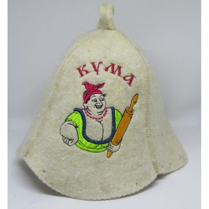 Шапка для бани Кума купить недорого Киев Белая Церковь Фастов Васильков Украина