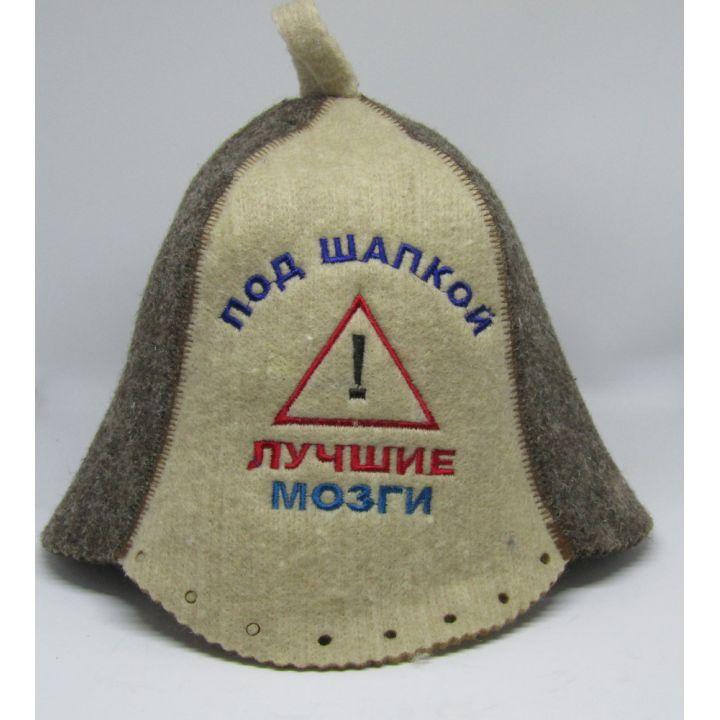 Шапка для сауны Мозги купить недорого Киев Белая Церковь Фастов Васильков Украина