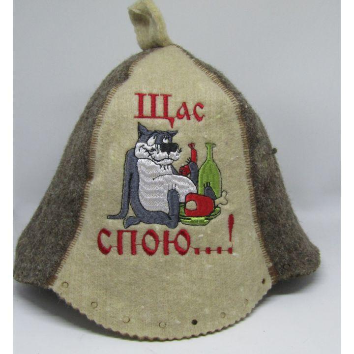 Шапка для бани Сейчас спою купить недорого Киев Белая Церковь Фастов Васильков Украина
