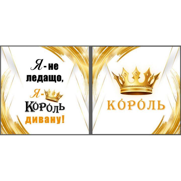 подушка Король дивана купить недорого Киев Белая Церковь Фастов Васильков Украина