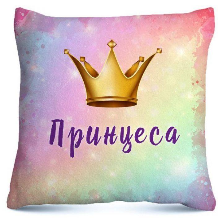 Подушка Принцесса купить недорого Киев Белая Церковь Фастов Васильков Украина