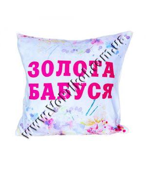 "Подушка ""Золотая Бабушка"""