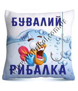 "Подушка ""Бывалый рыбак"""