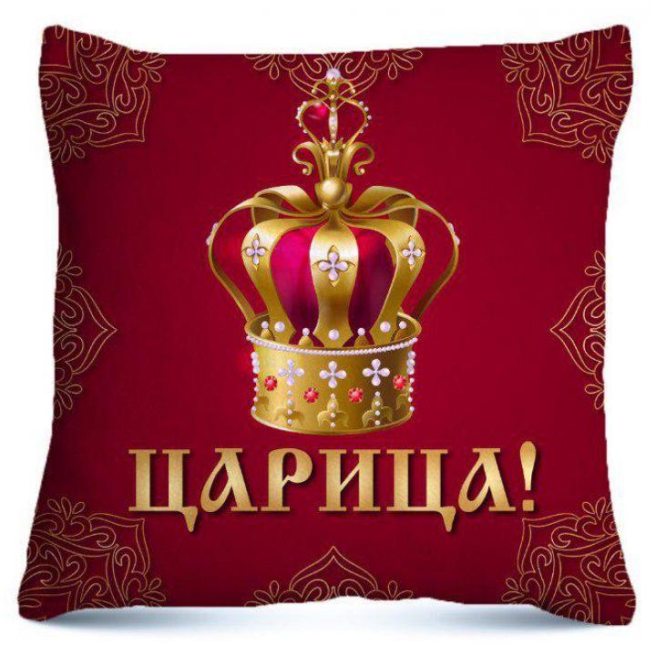 """Подушка """"Царица"""""""