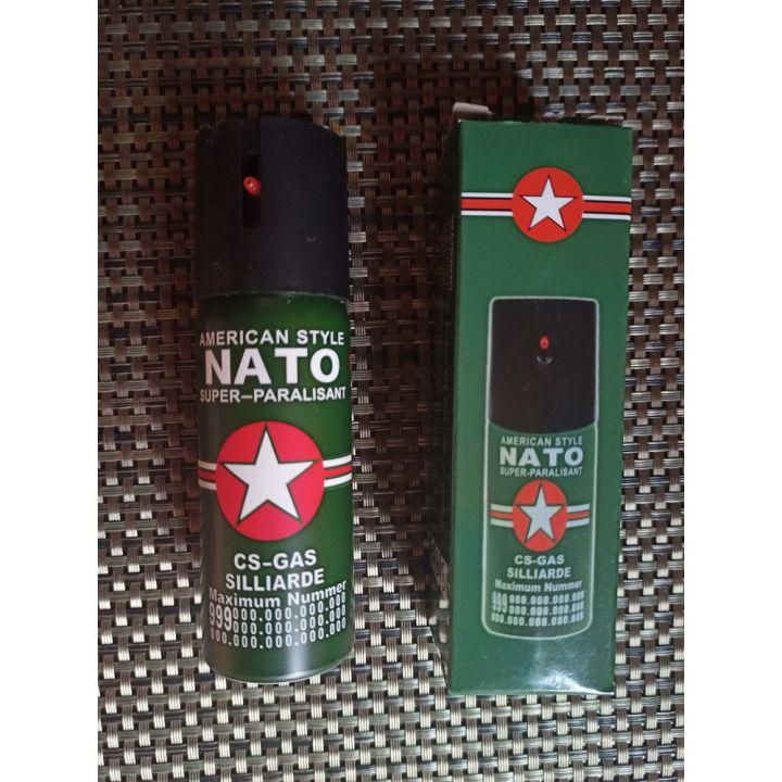 Газовый баллончик НАТО купить недорого Киев Белая Церковь Фастов Васильков Украина