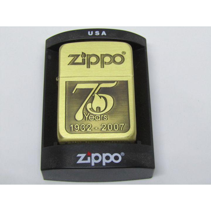 Зажигалка Zippo бензиновая 75 купить недорого Киев Белая Церковь Фастов Васильков Украина