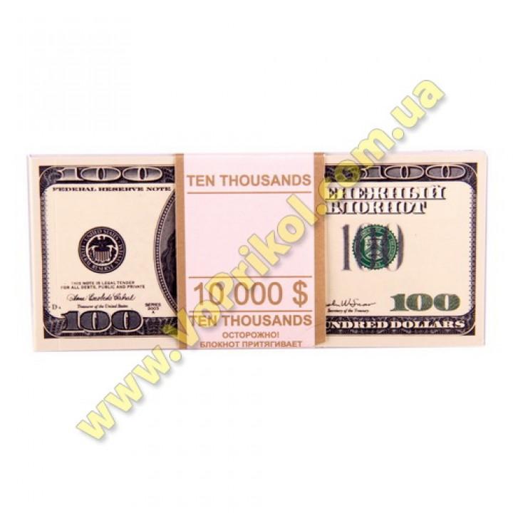 """Деньги """"100 $"""" 70 штук"""