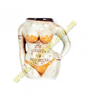 Кружка керамическая  Женское тело